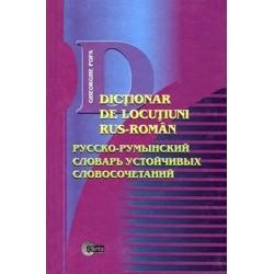 Dictionar de locutiuni rus-roman