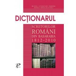 Dictionarul scriitorilor romani din Basarabia 1812-2010 - Nazar Valeriu