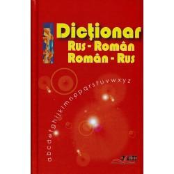 Dictionar rus-roman & roman-rus - Ana Vulpe