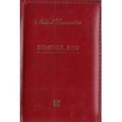 Demonul meu - Mihail Lermontov
